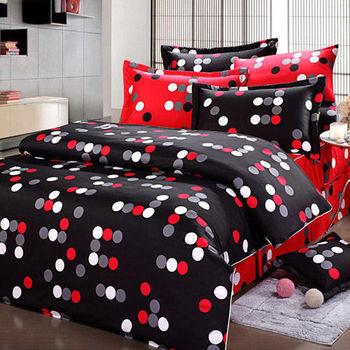 【艾莉絲-貝倫】圍棋之戀(3.5x6.2呎)三件式單人(100%純棉)兩用被套床包組(黑色)