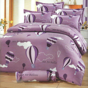 【艾莉絲-貝倫】愛戀熱氣球(3.5呎x6.2呎)三件式單人(100%純棉)(薄)被套床包組(紫色)