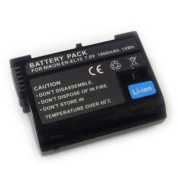 Nikon EN-EL15 1900mAh 相機電池