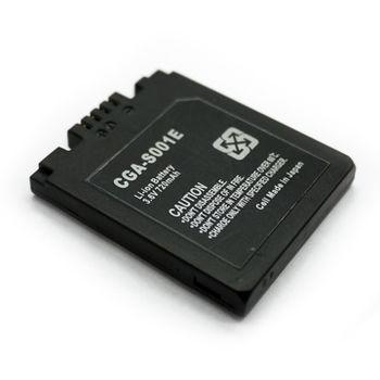 Panasonic CGA-S001 720mAh 相機電池