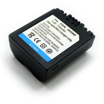 Panasonic CGA-S006 710mAh 相機電池