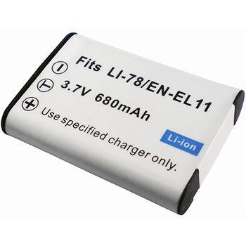 Nikon EN-EL11 680mAh 相機電池