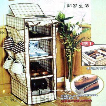 法蘭西五層鞋櫃,keyway收納箱,聯府置物櫃,鞋架,5層鞋架,收納架