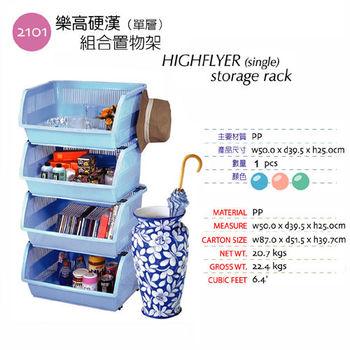 樂高硬漢組合置物架,置物盒,儲物盒,收納盒,收納箱