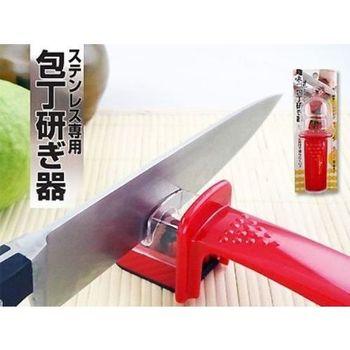 簡易型磨刀器 手握式磨刀器 日本製