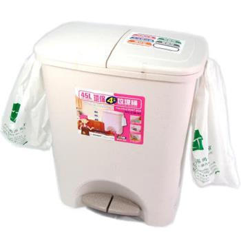 垃圾桶 45L環保四分類垃圾桶