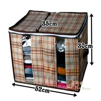 生活大師 貼心二格衣物整理箱 收納箱 防塵整理箱 衣服收納組