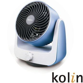 【Kolin歌林】7吋擺頭超靜音循環扇-晶鑽藍(KFC-MN719S)
