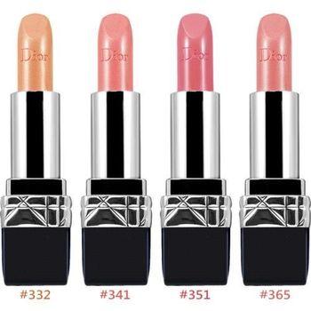 Dior 迪奧 藍星唇膏(#365)(3.5g)