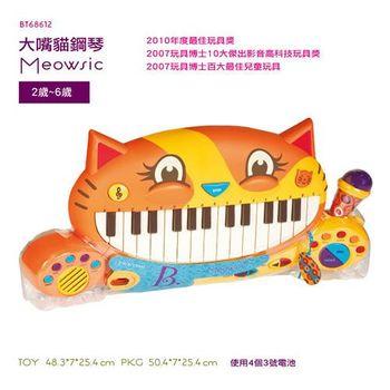 美國【B.Toys】- 大嘴貓鋼琴