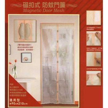 生活大師 磁扣式自動閉合 專利設計防蚊門簾,電視熱賣非一般路邊攤商品