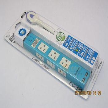 USB延長線 2USB+通用1開6插延長線 15A 1m