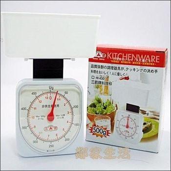 三箭牌料理秤 廚房料理秤 調理秤 食物秤 中藥秤