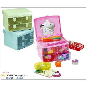 爆米花收納盒,桌上收納盒,置物盒,儲物盒,收納盒,收納箱