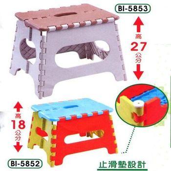 止滑摺疊椅( 27CM)