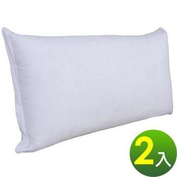 蒙娜麗莎  羽絲絨枕-2入組 寬70X長40X高20/cm(扎實中高型枕)