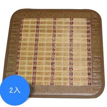 范登伯格 竹香天然寬竹坐墊-兩入組-50x50cm