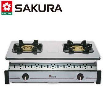【櫻花】G-6320K 雙口不鏽鋼嵌入爐 (天然瓦斯)