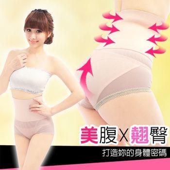 TJP急塑輕著3D智慧型塑褲-預購
