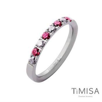 【TiMISA】蜜糖彩鑽(五色) 純鈦戒指