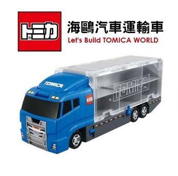 日本 TOMICA 海鷗汽車運輸車