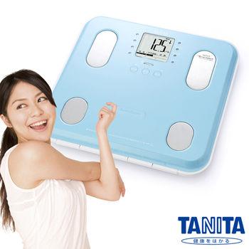 日本TANITA九合一體組成計(體脂計)BC565-藍