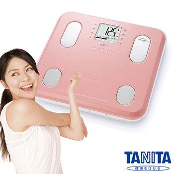 日本TANITA九合一體組成計(體脂計)BC565-粉紅