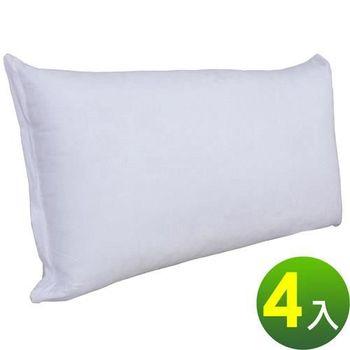 蒙娜麗莎  寬70X長40X高20/cm(扎實中高型枕)羽絲絨枕-枕心-4入組