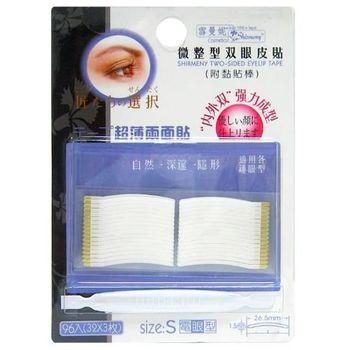 雪曼妮微整型雙眼皮貼-S點睛型96入*6包組合特價包(3M雙面貼膠)