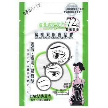 雪曼妮魔法雙眼皮貼膠M型(3M材質透氣膠美眼貼)72回*9包入特價組