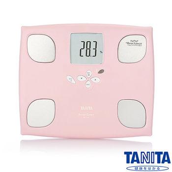 日本TANITA十合一女性減重模式體組成計(體脂計)BC750-粉紅