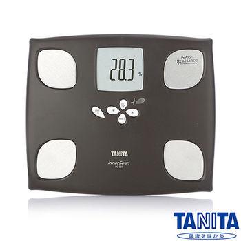 日本TANITA十合一女性減重模式體組成計(體脂計)BC750-咖啡