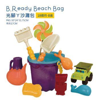 美國【B.Toys】- 光腳丫沙灘包