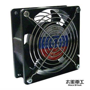 【太星電工】風神一孔散熱降溫排風扇(4吋) WFEB41
