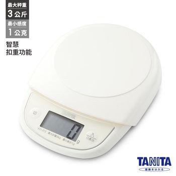 日本TANITA三公斤電子料理秤KD-313(日本製)-白色