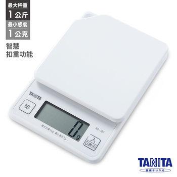 日本TANITA粉彩電子料理秤KD-187【公司貨】-時尚白