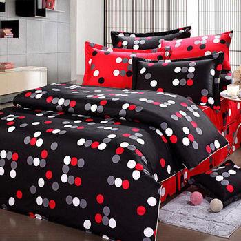 【艾莉絲-貝倫】圍棋之戀(6.0呎x7.0呎)四件式雙人特大(100%純棉)鋪棉涼被床包組(黑色)