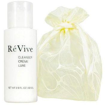 ReVive 精萃潔膚乳(60ml)旅行袋組