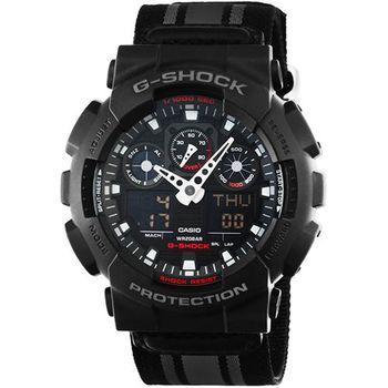 CASIO 卡西歐G-SHOCK 雙顯鬧鈴電子帆布錶-黑 / GA-100MC-1A