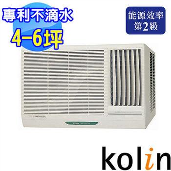 送好禮【Kolin歌林】4-6坪節能不滴水右吹窗型冷氣KD-202R01(含基本安裝)