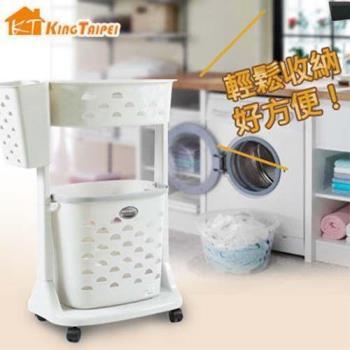 新生活浴室衣物分類架 洗衣籃(附輪)