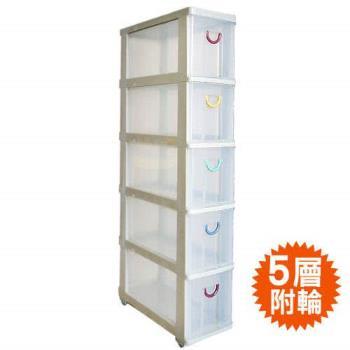 5層收納櫃附輪 收納箱 抽屜整理箱 置物櫃 衣櫃