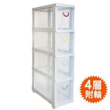 4層收納櫃附輪 收納箱 抽屜整理箱 置物櫃 衣櫃