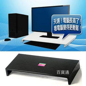 螢幕收納台 螢幕架 電腦桌 收納架 置物架 液晶螢幕架 電腦收納台