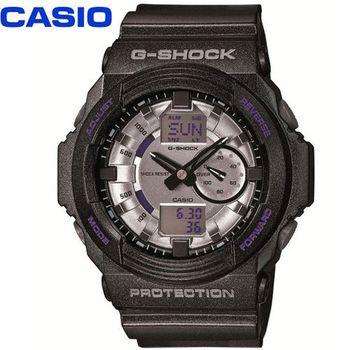 【CASIO】G-Shock 雙顯抗磁男錶(GA-150MF-8A)