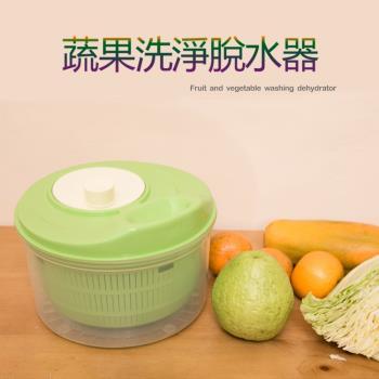 洗淨脫水器,沙拉蔬果,白米蔬菜洗淨,蔬果濾水器, 沙拉脫水器
