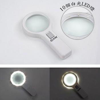 LED照明放大鏡~LED明亮放大5倍照明 照明 放大鏡 手電筒 皆適
