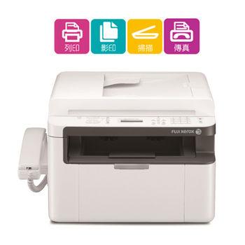 富士全錄 Fuji Xerox DocuPrint M115fs 黑白四合一傳真複合機