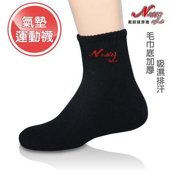N-easy載銀健康襪【氣墊運動除臭襪】黑色(3雙入)