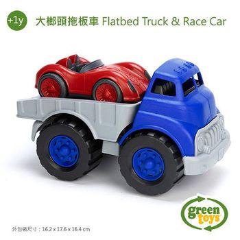美國 Green Toys - 大榔頭拖板車 Flatbed Truck  Race Car